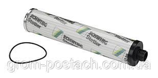 Schwing 98332999 Фильтр гидравлический