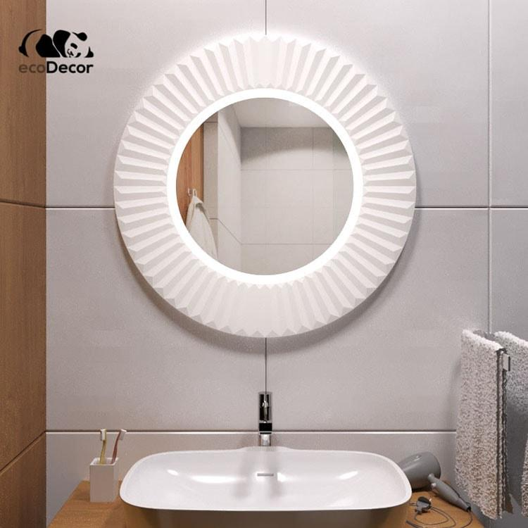 Дзеркало для ванної біле Copenhagen K2