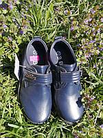 Туфлі на липучках для хлопчика розміри 27, 28, фото 1