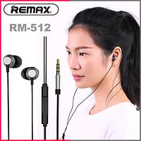 Наушники с микрофоном проводные оригинал Remax RM-512 в очень хорошем качестве