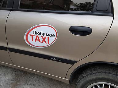 Наклейка на авто магнитная для брендирования (15х25 - 2 шт. в комплекте)