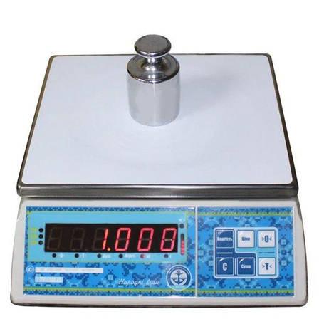Весы фасовочные Вагар VW-LN (3 кг), фото 2