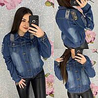 Женская короткая джинсовая куртка рванка темно-синяя