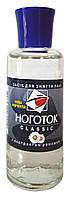 Жидкость для снятия лака Ноготок Classic с экстрактом ромашки - 50 мл.