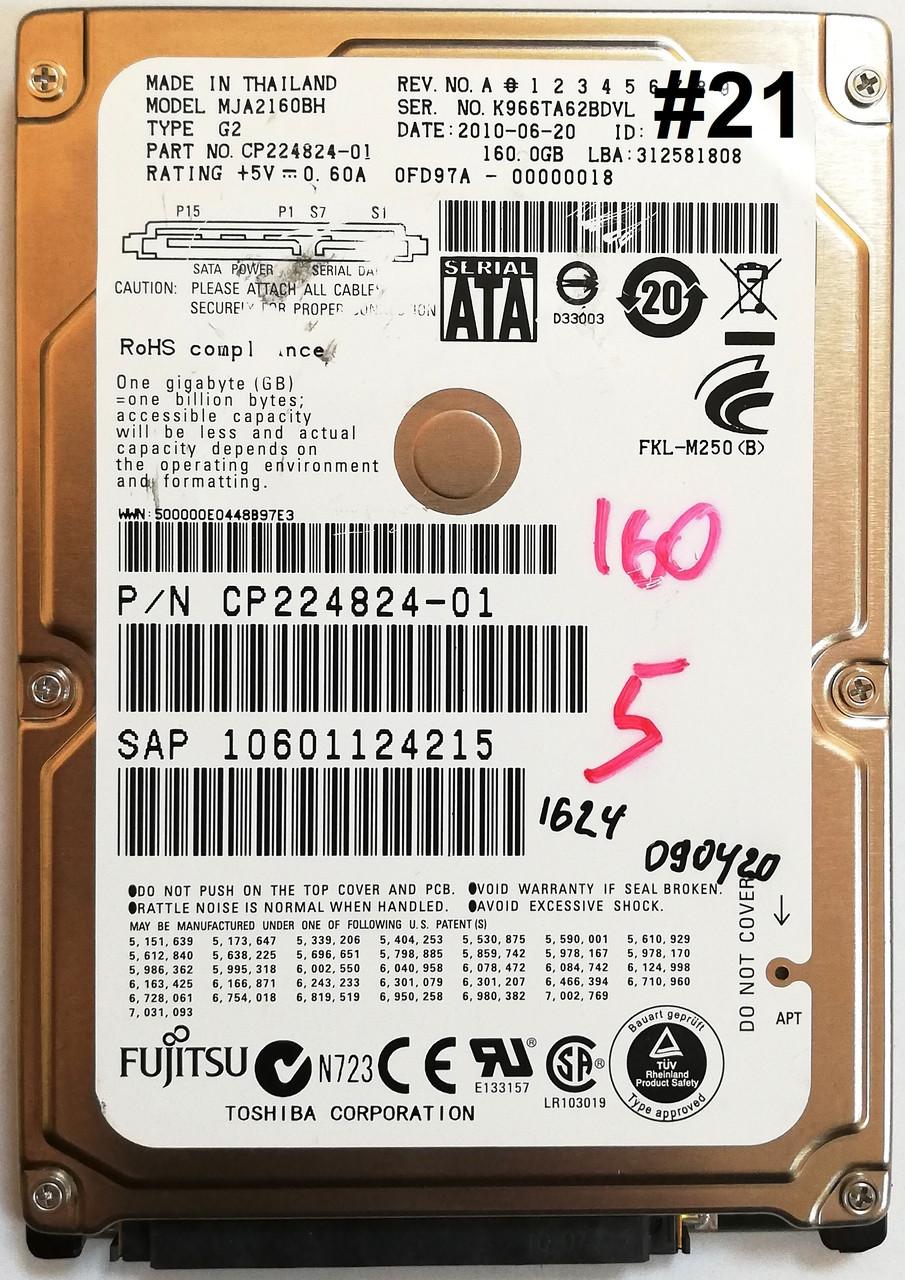 """Жесткий диск для ноутбука Fujitsu 160GB 2.5"""" 8MB 5400rpm 3Gb/s (MJA2160BH) SATAII Б/У #21 Под сервис"""