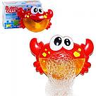 Игрушка для купания на присосках Крабик с пузырьками, фото 2
