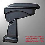 Підлокітник Armcik S1 з зсувною кришкою для Fiat Fiorino / Qubo 2007>, фото 3
