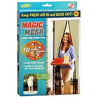 Антимоскитная штора на дверь на магнитах сетка москитная Magic Mesh  черный