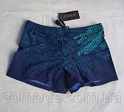 Плавки-шорты цветные мужские для купания цветные