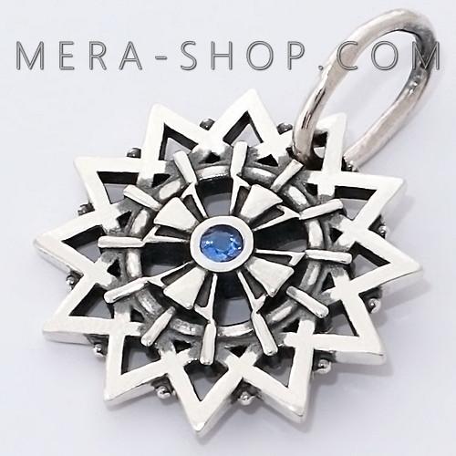 Звезда Эрцгаммы с сапфирами - двухсторонний амулет Эрцгамма из серебра 925 пробы (21 мм, 4.3 г)