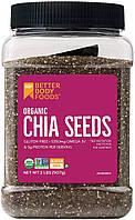 Органічні насіння Чіа з омега-3, без ГМО BetterBody Organic Foods Chia Seeds