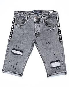 """Бриджи джинс т серый MARIO """"ARMANI"""" рваные FUME 32(Р) 0106"""