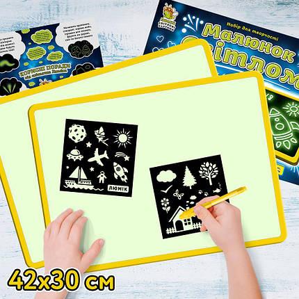 Набор для творчества Рисуй светом А3 двухсторонний планшет ТМ Люмик / Набор для рисования, фото 2