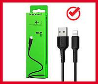 Кабель Lightning-USB Borofone BX16 - черный (шнур для зарядки и синхронизации айфона), кабель для iphone