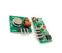 Комплект беспроводного приемника и передатчика диапазона 315 мГц. MX-05V + MX-FS-03V