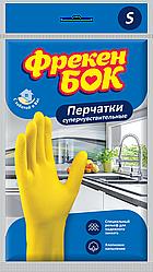 Перчатки резиновые универсальные для мытья посуды S