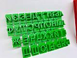 Универсальный штамп, Штамп для печенья, Штамп для мыла, Штамп из пластика, фото 7