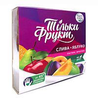 Только фрукты пастила Слива-Яблоко 100г