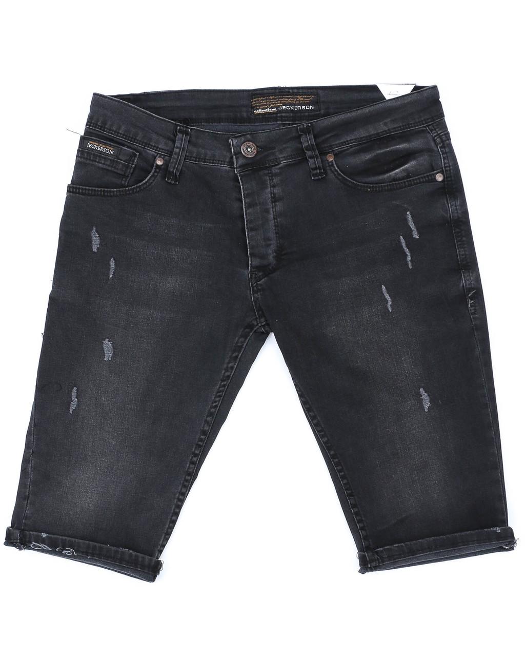 Бриджи джинс т серый MARIO FUME 33(Р) 2380
