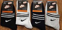 """Жіночіі шкарпетки стрейч.(сітка) в стилі""""Nike J"""" високі 36-40, фото 1"""