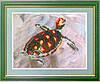 """""""Морская черепаха» 15 х 20 см."""