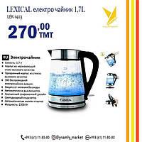 Электрочайник Lexical LEK-1403 стекло 2200Вт