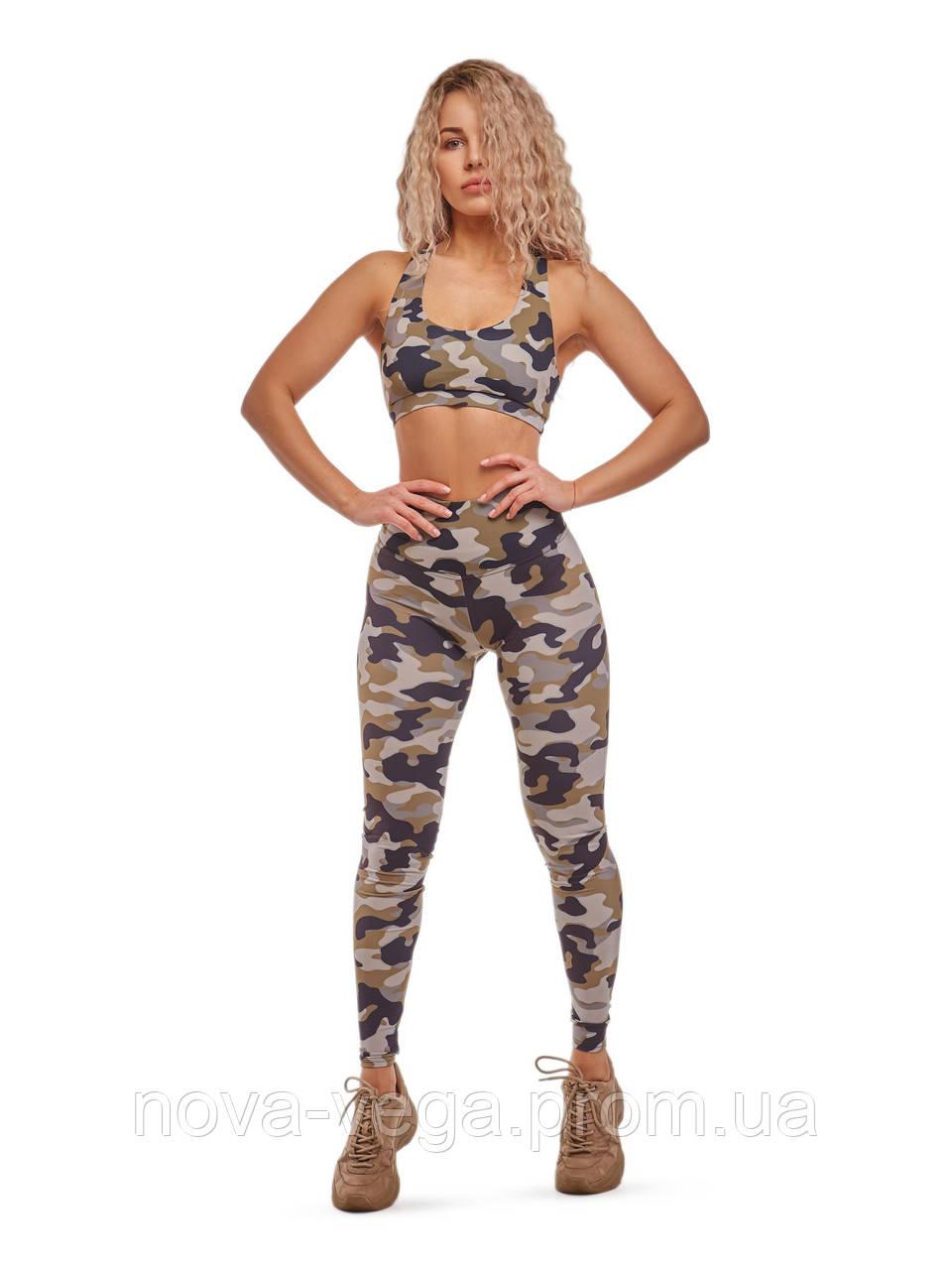 Спортивные Женские Лосины Nova Vega Military Style Camouflage Print