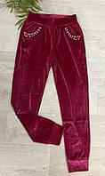 Спортивные велюровые штаны для девочек, Seagull, 146 см,  № CSQ-52122