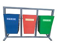 Урна для сортировки мусора