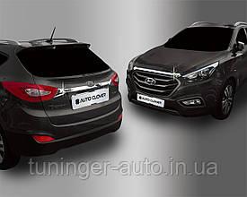 Хром-накладки капота и крышки багажника Hyundai IX35 2009-2014 (Autoclover/Корея/C759)