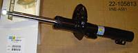 Передние амортизаторы Bilstein B4 Seat Ibiza 2002-2009, газомасляные 22-105813