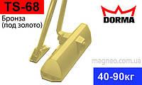 Доводчик дверной Dorma TS 68 золото (латунь)