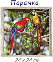 """Парочка». попугайчики. 24 х 24 см, фото 1"