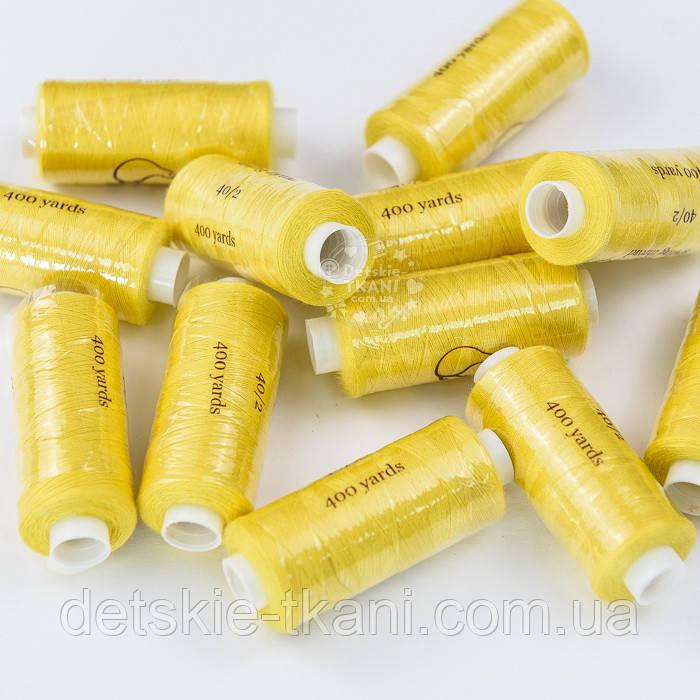 Нитки швейные, 400 ярдов, цвет жёлтый (маленькая катушка), №384
