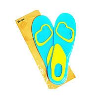 Стелька ортопедическая гелевая с силиконовыми вставками, для спортивной и повседневной обуви Размер 41-46