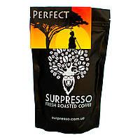 PERFECT 250 г Натуральный кофе свежей обжарки ТМ Surpresso