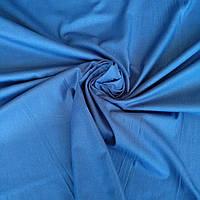 Сатин синий 220см.