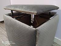 Пуф куб трансформер 5 в 1 из нержавеющей стали. Ручная работа.