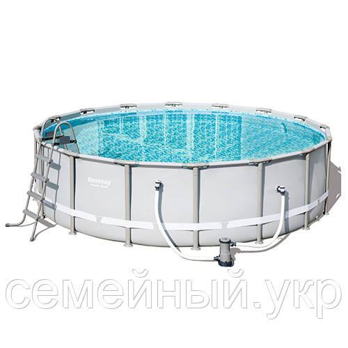 Каркасный бассейн Bestway 56451. Диаметр: 488 см. Насос-фильтр, лестница. Оцинкованные стальные трубы