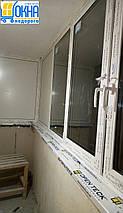 Остекление П-образного балкона, фото 2