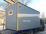 Виготовлення якісних побутових приміщень, вагончиків, постів охорони, фото 8
