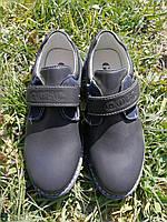 Туфли  для мальчика размеры    35, 36, фото 1