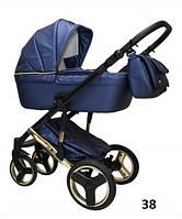 Универсальная детская коляска 2в1 Mikrus Hugo Gold 38 (Синий)