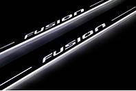 Накладки на пороги для Ford Fusion II (2013-н.д.)
