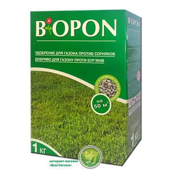 """Удобрение для газона с гербицидом 1 кг """"Биопон"""" (Biopon), оригинал"""