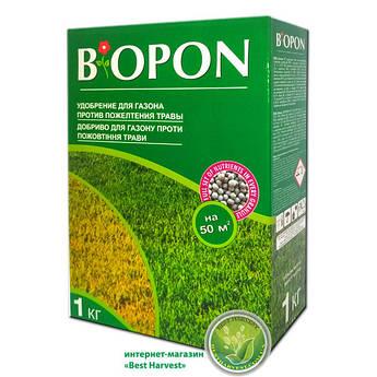 """Удобрение для газона от пожелтения 1 кг """"Биопон"""" (Biopon), оригинал"""