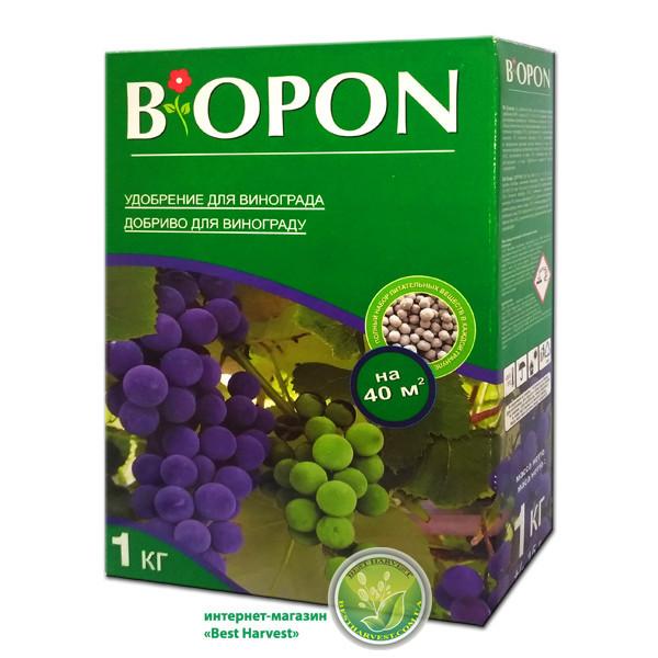 "Удобрение для винограда 1 кг ""Биопон"" (Biopon), оригинал"