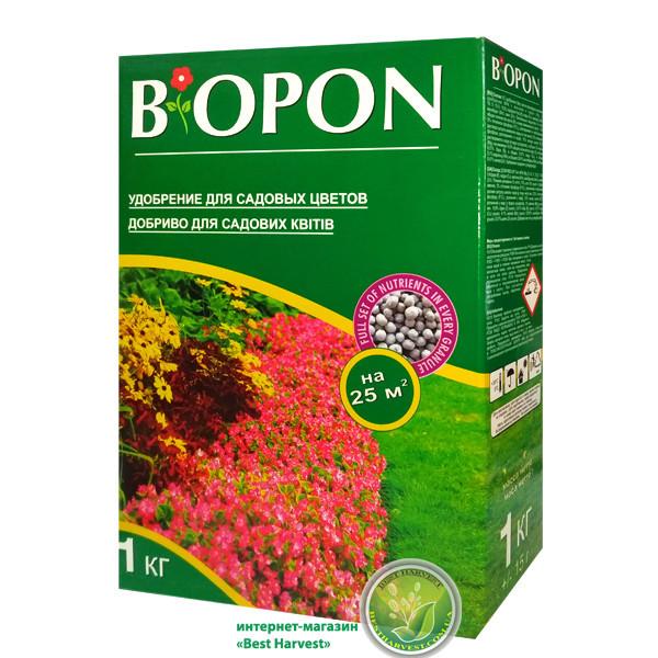 """Удобрение для садовых цветов 1 кг """"Биопон"""" (Biopon), оригинал"""