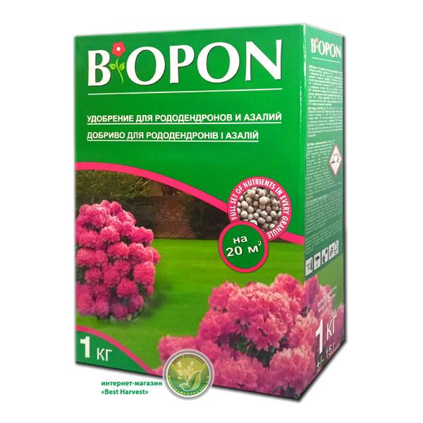 "Удобрение для рододендронов и азалий 1 кг ""Биопон"" (Biopon) , оригинал"