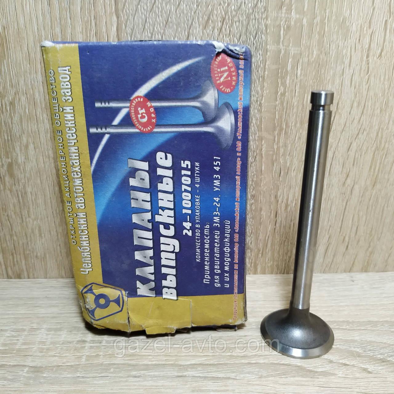 Клапан выпускной малый д.36мм УАЗ РАФ Волга 2401,Газель с/образца уменьш дв.402 1 шт (пр-во ЧАЗ,Челябинск)